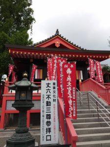 赤旗不動尊,奧院,takahatahudou,奥殿,平安時代の不動明王像
